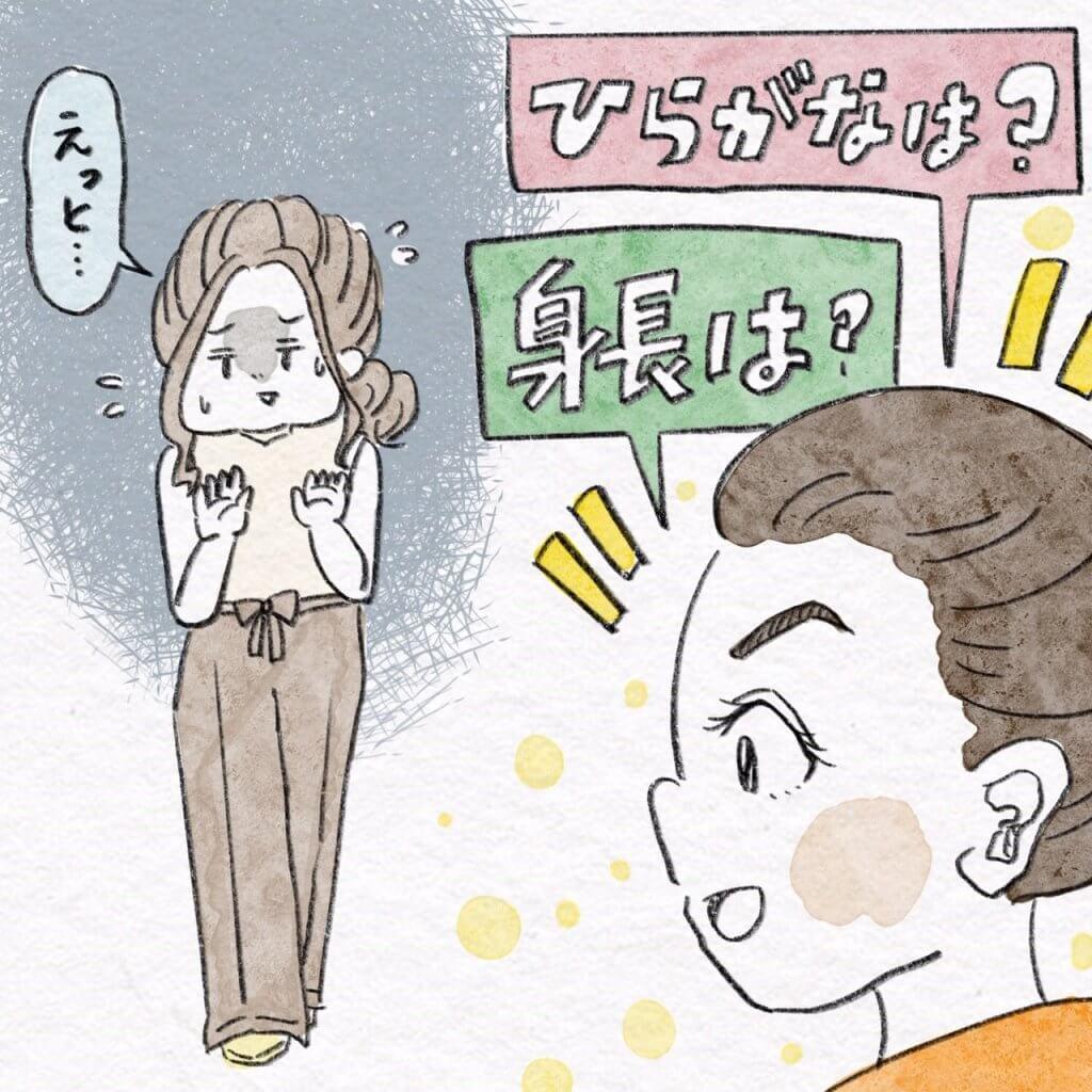 親しき仲にも礼儀あり!ありがた迷惑なママ友に困惑 【教えてトラブル ...